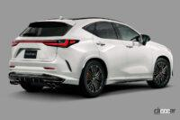 """新型レクサスNXを、よりダイナミックなスタイリングに変身させる""""F SPORT PARTS""""が登場 - Lexus_NX_TCD_20211010_8"""