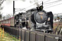 日本初の鉄道が開業/試験管ベビー誕生/世界初の量産ハイブリッド「トヨタ・プリウス」発表!【今日は何の日?10月14日】 - whatday_20211014_02