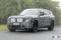 BMWの巨大SUV「X8」、BMW史上最大の破壊力に!? - Spy shot of secretly tested future car