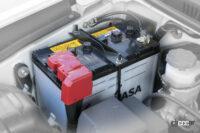 価格の高いバッテリー寿命を長くし、廃棄や交換を先送りする電気ケチケチ節約大作戦 - main