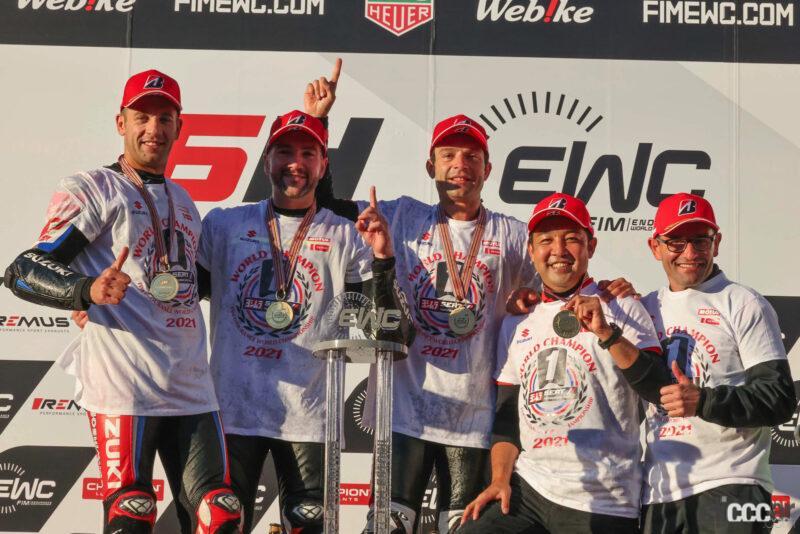 スズキが世界最高峰の2輪耐久レースEWCで2021年の年間チャンピオン