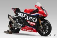 スズキが20回目の快挙!世界最高峰の2輪耐久レース「EWC」で2021年の年間チャンピオンに - 2021_suzuki_won_ewc_05