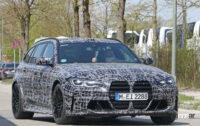 BMW M3初のツーリング、市販デザインを大予想!登場は2021年内か? - BMW_M3 Touring_photo_003