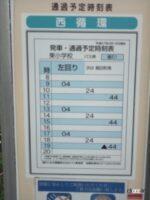 bus service of gunma