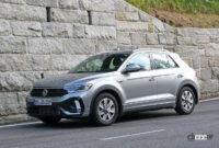 VW T-Rocが大幅改良へ。ちょっとオシャレな「R Line」をキャッチ - VW T-ROC R-Line facelift 12