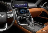 ど迫力のフレームレス「スピンドルグリル」、横一文字のテールランプを採用する新型レクサスLXのデザインの見どころは? - Lexus_LX_20211014_8