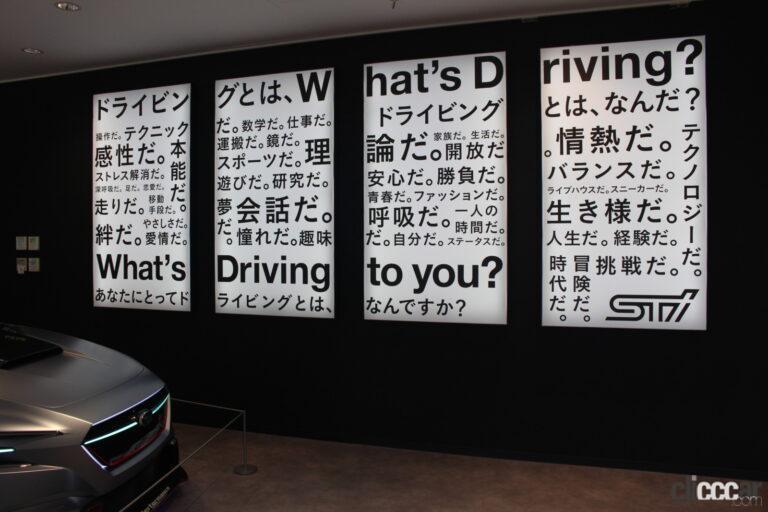 STI Gallery driving