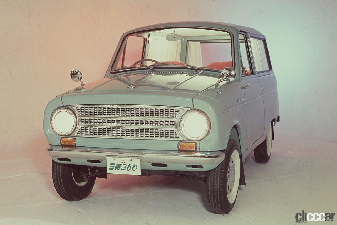 スキッパー、アミ、ダンガン、トッポ…三菱自動車の軽自動車60年を牽引したクルマたち!