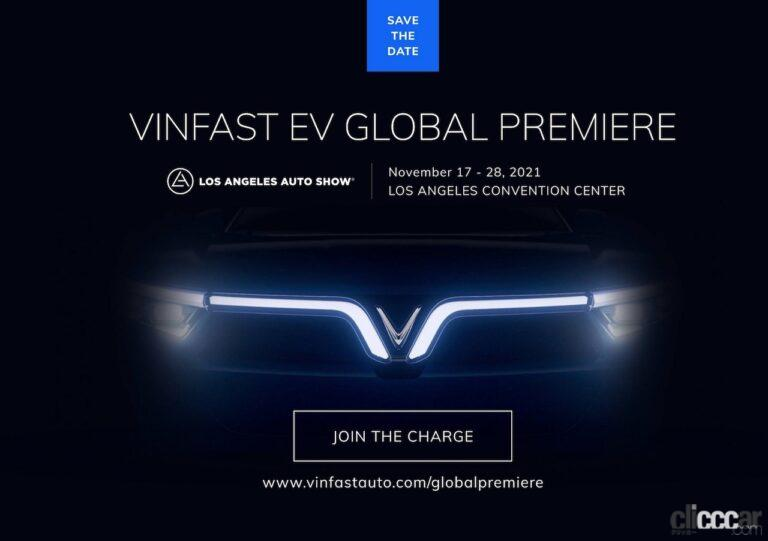VinFast ティザーイメージ
