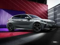 BMW 118d Individual Edition