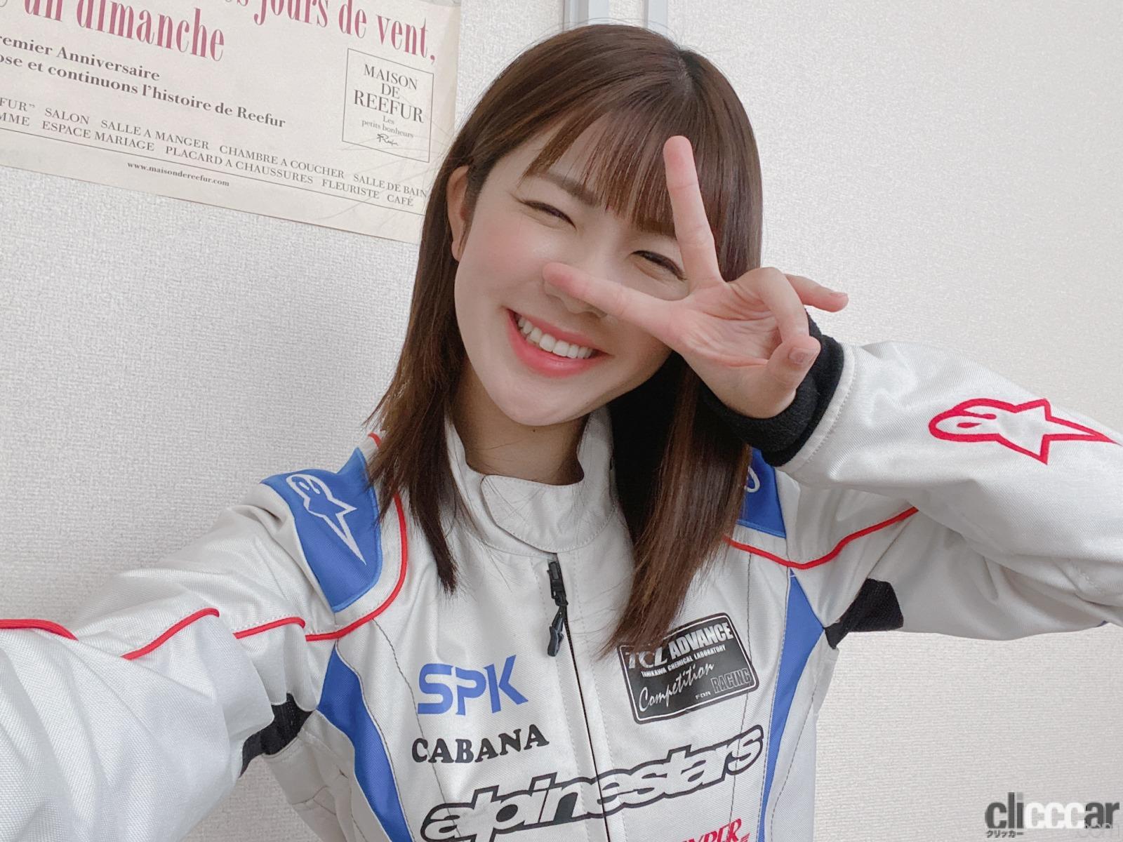 「レーシングスーツ」をじっくり見るといろいろなことがわかってくるんです☆元SKE48・梅本まどか通信60