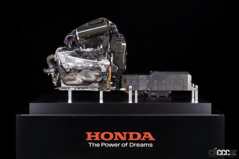 HondaF1PowerUnit