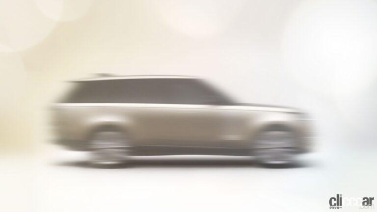 新型レンジローバー