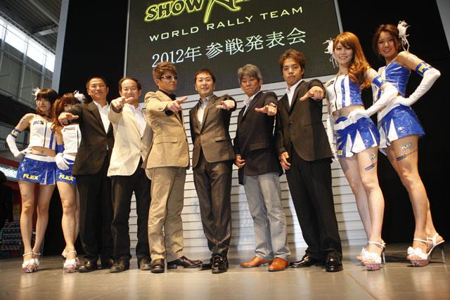 「トヨタ86や電気自動車も参戦! 哀川翔率いる「TEAM SHOW」発進! 」の11枚目の画像