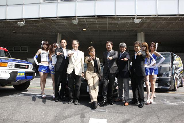 「トヨタ86や電気自動車も参戦! 哀川翔率いる「TEAM SHOW」発進! 」の12枚目の画像
