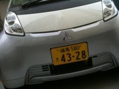 【東京-大阪i-MiEVで航続距離に挑戦】EV(電気自動車)は交通機関として有用なのかを東京→大阪間で実験してみる! のパーマリンク