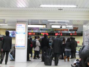 東京震度5強87