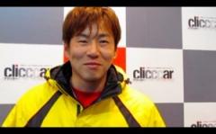 【動画】2010D1GPシリーズチャンピオンの今村陽一選手に今年の意気込みを語ってもらいました のパーマリンク
