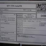 カローラにV8。これってアリです【名古屋エキサイティングカーショーダウン2011】 - 2011エキサイティングカーショーダウン2011 042