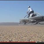 まるでSTAR WARSのスピーダーバイク?!「空飛ぶバイク」出現!【Tandem Duct Aerial】 - 空飛ぶバイク