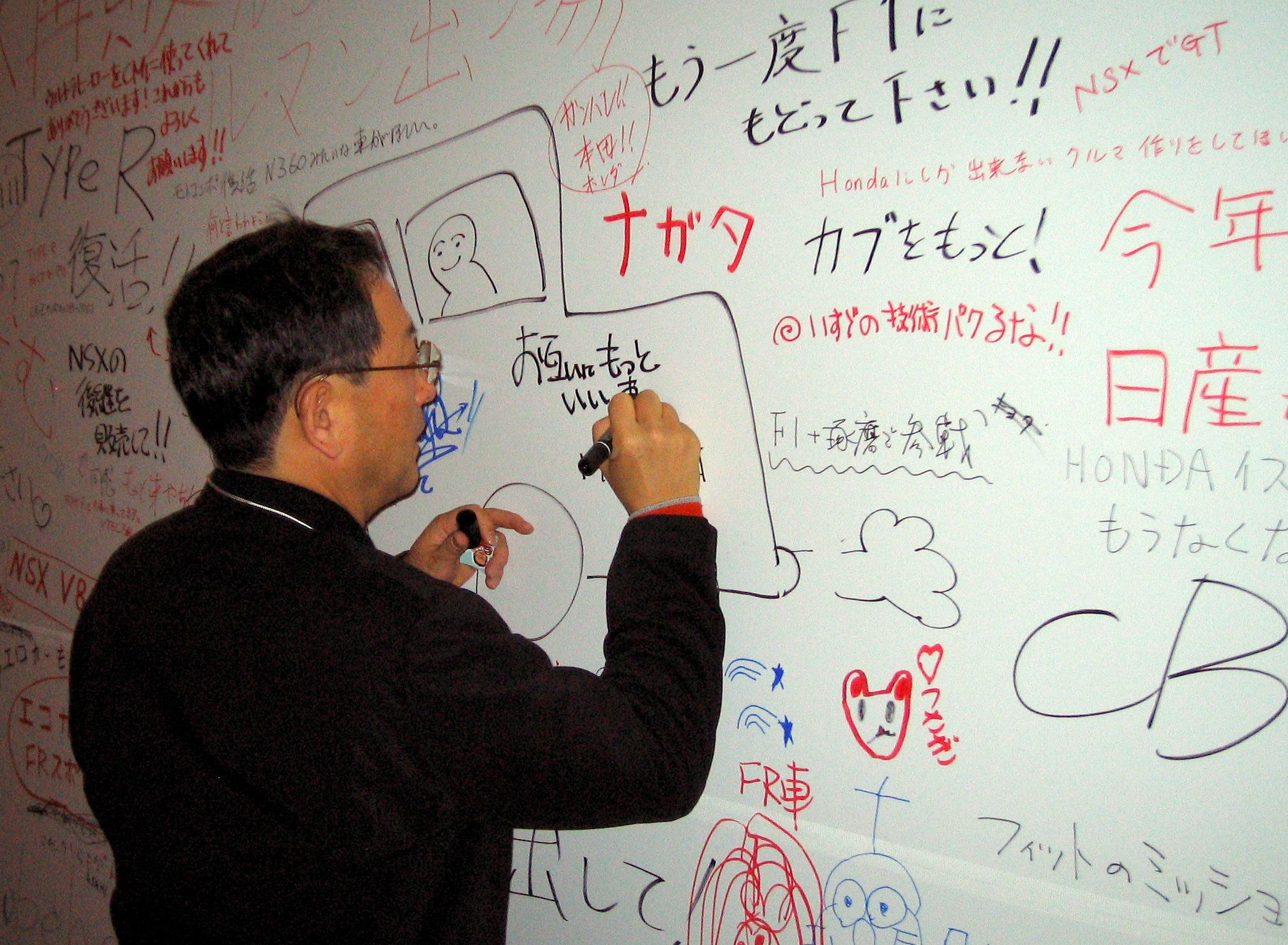 豊田章男社長・オートサロン2011-3