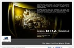 スバルBRZに決定! 専用サイトも開設!!【ボクサースポーツアーキテクチャー】 のパーマリンク