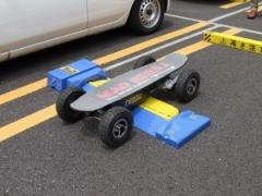 【ずっこけ試乗】マッドレベル電動スケートボード のパーマリンク