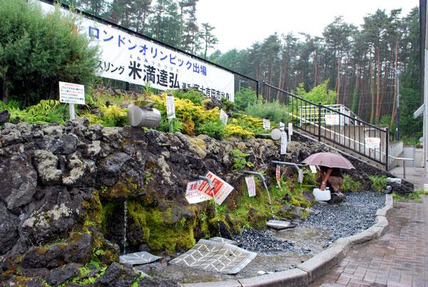 道の駅『富士吉田』湧水