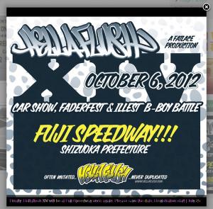 Hellaflush 10 / X at Fuji Speedway. 2012年10月6日