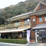 道の駅『三野』