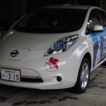 再起動!EVA・箱根町・トヨタの電力補完計画実施へ! - リーフ箱根町エヴァンゲリオン2