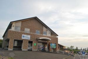 道の駅『ぐるっとパノラマ美幌峠』