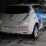 再起動!EVA・箱根町・トヨタの電力補完計画実施へ! - リーフ箱根町エヴァンゲリオン5