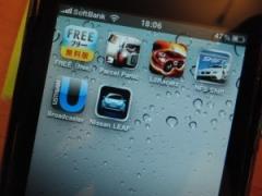 日産リーフを持っていないけど、リーフを遠隔操作できるiPhoneアプリ「日産リーフ」を手に入れてみた【無料】 のパーマリンク