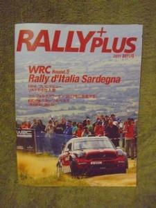 MINI、WRCに復帰。そしてPOLO。特別なモータースポーツ情報はコチラ【RALLYPLUS】 のパーマリンク