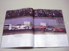 JGTCも鈴鹿8耐もマクラーレンF1もTECH21も熱かった! のパーマリンク