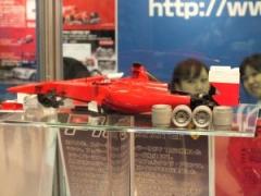 フジミはフェラーリ!ポルシェ!FZR750!! モータースポーツ百花繚乱!「第51回全日本模型ホビーショー」 のパーマリンク
