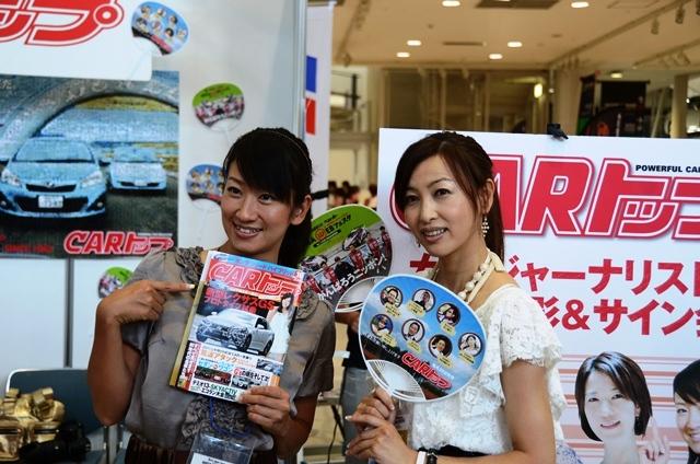 MEGAWEBフェスタ CARトップブース 藤島知子さんと吉田由美さん