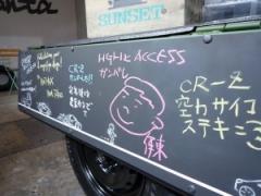 【東京オートサロン】実はホンダの伊藤社長もオートサロンに足を運んでいたみたいです。しかも、会場に落書きを残していったことが発覚 のパーマリンク