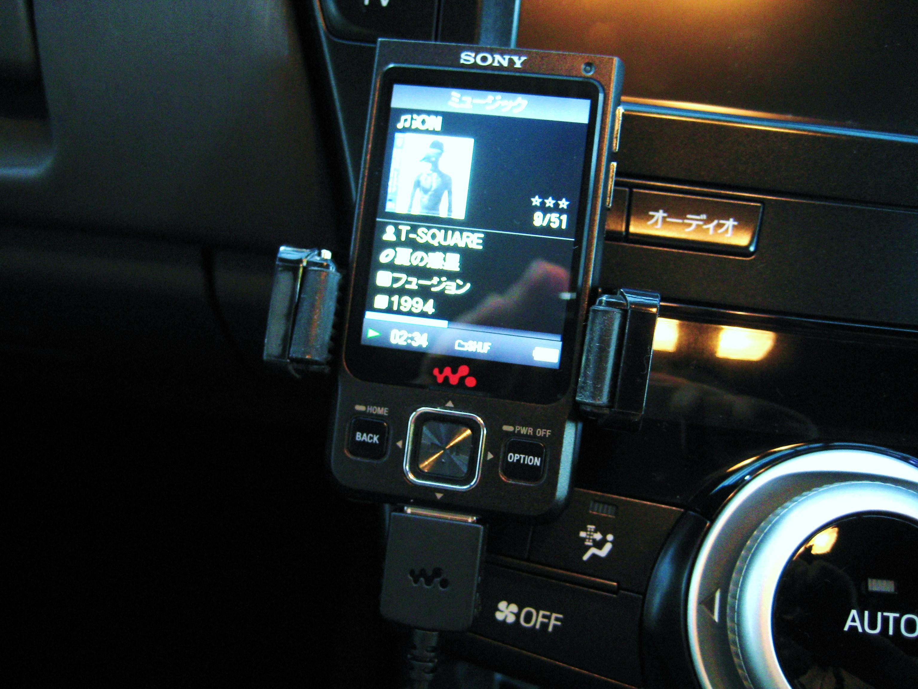 「ウォークマンを車で聞く」をバージョンアップ!プリウスαで ...