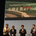 「トヨタ86や電気自動車も参戦! 哀川翔率いる「TEAM SHOW」発進! 」の22枚目の画像ギャラリーへのリンク