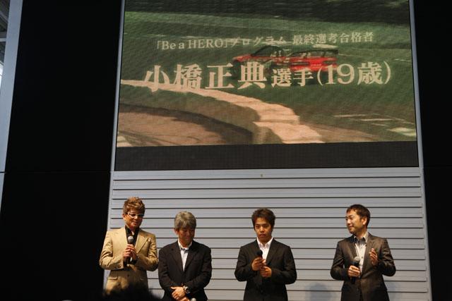 「トヨタ86や電気自動車も参戦! 哀川翔率いる「TEAM SHOW」発進! 」の10枚目の画像