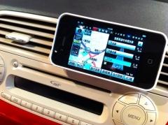 【新製品】iPhoneが本格カーナビに変身する魔法のアプリ『NAVIelite』誕生!! 本日・1月17日から買えますよ!! のパーマリンク