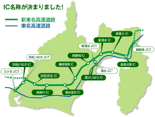 新東名高速道路の制限速度は100km/hで決定! | clicccar.com