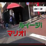 リアル・マリオカートしてみました!【X-Kart@渋谷・原宿・表参道】 - リアルマリオカート@渋谷原宿33