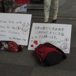 微笑みの国タイでは震災の募金があちこちで【東北関東大震災】 #jishin - バンコクモーターショー募金3