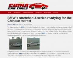 BMW3シリーズにロングボディが追加される? のパーマリンク
