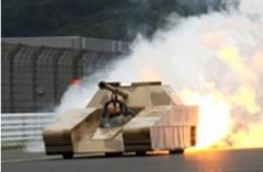 F1より速い戦車「シークレットウェポン」のぶっとび動画 のパーマリンク