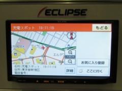 つぶやいた場所が目的地になるカーナビ【富士通テンECLIPSE2011夏モデルAVN-F01i】 のパーマリンク