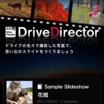 日産がドライブ向けiPhoneアプリをリリース【DriveDirector】 - drivedirector1